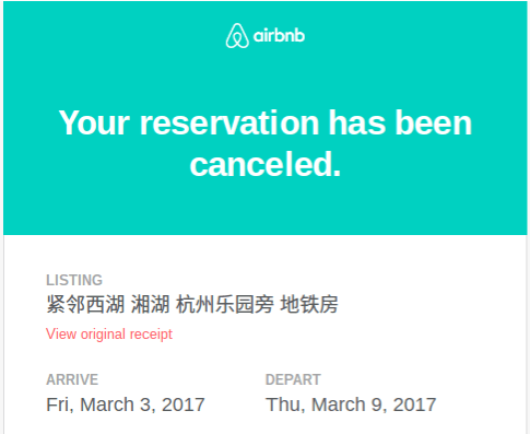 Reservation made from our hacked AirBnB account has been cancelled.